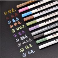Sta斯塔3330/6551水性油漆笔 签名笔 高光笔 水彩笔DIY相册专用笔