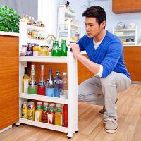 [当当自营]宝优妮 厨房夹缝储物架置物架 移动收纳架冰箱侧边多功能塑料角架DQ1308