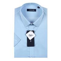 雅戈尔专柜正品2017款春夏装DP免烫短袖衬衫STS12243HFY