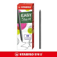 德国Stabilo思笔乐 粗铅芯6根HB 活动铅笔芯 3.15mm自动铅芯