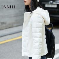 AMII[极简主义]冬季新款轻薄连帽保暖纯色修身大码羽绒服女装