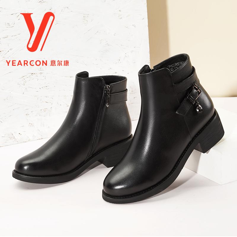 意尔康官方旗舰店 女鞋2017冬季新款真皮短靴时尚粗跟短筒靴舒适保暖女靴子