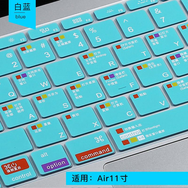 苹果macbook电脑pro13寸air13.3笔记本mac键盘膜12快捷11保护膜15快捷键罩os Air11寸 蓝