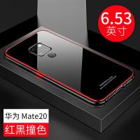 华为Mate20手机壳 mate20pro保时捷版Mate20X保护套m20金属玻璃硬壳por手X超