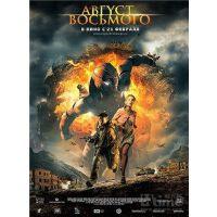 正版现货:穿越火线DVD 9 德赞尼克・费兹耶夫 英语原声中文字幕