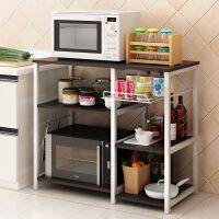 【无门槛立减20元】环保厨房置物架落地架碗柜微波炉架 收纳储物电器多功能烤箱架