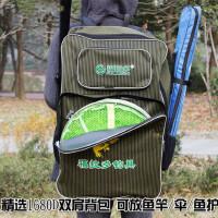 多功能钓椅包钓鱼包渔具包鱼竿竿包旅游包垂钓用品渔具