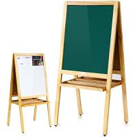 【满200减100】得力儿童画板7896/7897/7898 双面实木画架宝宝大号磁性写字板白板黑板文具