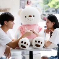泰迪熊猫毛绒玩具2米大熊娃娃毛绒玩具抱抱熊公仔可爱女孩睡觉抱枕送女友