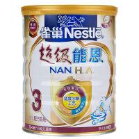 雀巢(nestle)超级能恩婴幼儿配方奶粉3段800克