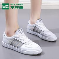 木林森夏季新款女休闲鞋白色简约轻便女单板鞋小白鞋女