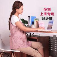 防辐射服孕妇装衣服上班女怀孕期肚兜围裙内穿隐形夏季 均码