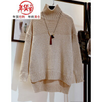 半高领毛衣女套头秋冬季韩版宽松前短后长打底针织衫中长款外套潮 均码