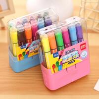 水彩笔12色套装儿童幼儿园可水洗24色画笔36色印章笔学生