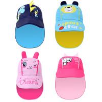 儿童泳游帽沙滩遮阳帽男女宝宝护耳