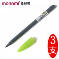 韩国monami/慕娜美04031T78 新概念水性纤维笔/彩色中性笔笔芯 荧光黄色/3支装 可换替芯勾线笔签字笔勾线