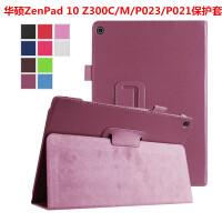 20190723232527768华硕ZenPad 10 Z300M/C保护套10.1寸平板电脑P00C皮套P023壳P