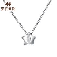 菜百首饰铂金Pt950时尚简约五角星铂金项坠(不带链)高工