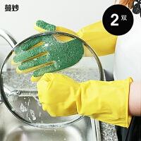 洗碗手套橡胶塑胶防水家务清洁耐用乳胶胶皮厨房家用刷碗神器薄款 2双黄色-均码 L