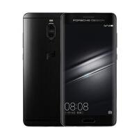 华为(HUAWEI) Mate9 保时捷设计 4G手机 双卡双待 曜石黑 全网通(6GB RAM+256GB ROM)