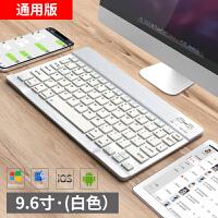 便携式蓝牙无线小键盘平板电脑手机通用充电可连安卓苹果oppo更换vivo外接迷你小型ipad笔记本机 官方标配