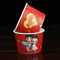 结婚用纸杯子 .茶水杯家用原木寿宴喝水红色家庭喜事一次性杯子纸杯结婚用 毫升