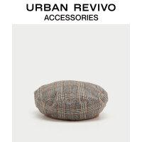 URBAN REVIVO2020春秋新品女士复古时尚条纹贝雷帽AW06TA4N2002