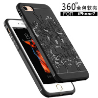 苹果iPhone7手机壳 苹果iphone7 苹果7 手机套 保护壳 手机保护套 外壳 磨砂软壳套 硅胶套 祥龙系列M