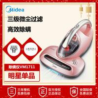 美的(Midea) 除螨仪VM1711(B3)紫外线杀菌除螨仪 粉色 手持床上 家用吸尘器350w 8800次拍打/分