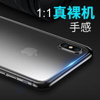 20190702225511860苹果x后膜iPhonex钢化玻璃背膜全屏覆盖包边手机配件全包透明薄8x 【苹果x 背
