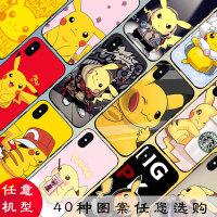苹果x手机壳皮卡丘iphone7plus/8萌张艺兴同款6s硅胶软5se可爱女