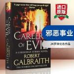 华研原版 邪恶事业 英文原版 Career of Evil 罪恶生涯 英文版推理小说 JK罗琳化名作品 全英文版进口英