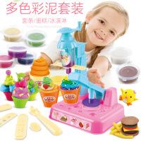 4531儿童橡皮泥模具雪糕套装冰淇淋面条机粘土玩具彩泥手工泥