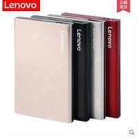 【支持礼品卡】联想移动硬盘1T F360S 高速USB3.0 可加密薄1tb 硬盘
