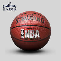 斯伯丁篮球官方正品耐磨室外nba7号水泥地比赛专用非真皮牛皮74-608y