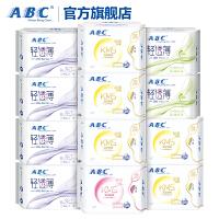 【领券立减50】ABC棉柔清爽透气日夜用卫生巾12包 共76片