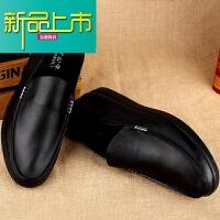 新品上市秋季男士商�招蓍e皮鞋男款皮鞋真皮�底�面皮套�_�n版�腥诵�子 黑色 商城�|量