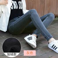 高腰加绒牛仔裤女春秋2018新款韩版显瘦冬季大码女士紧身小脚裤子