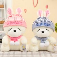 公仔抱枕婚庆结婚礼品儿童生日礼物送女友兔子毛绒玩具布娃娃