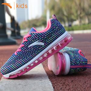 安踏女童气垫鞋减震2018春季新款休闲鞋中大童跑鞋运动鞋32715521