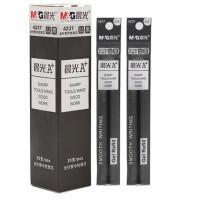 晨光4237学生用笔芯 0.5全针管中性笔笔芯 水笔芯 签字笔芯 20支