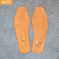 加厚头层牛皮鞋垫男吸汗减震透气鞋垫运动鞋垫女夏季
