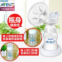 飞利浦新安怡单边手动电动吸乳器吸奶器 静音标口挤奶器SCF902/11