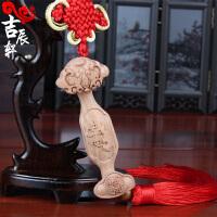 蝙蝠摆件手把件吉祥如意桃木如意挂件木雕汽车挂饰工艺礼品