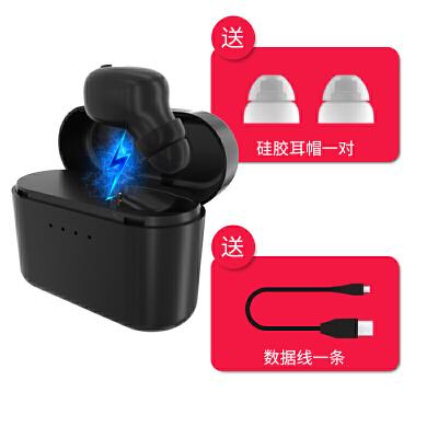 魅族蓝牙耳机迷你超小无线耳塞式MX5 PRO6魅蓝note5 16通用微型开车跑步运动隐形入耳商务