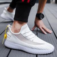 男鞋子夏季新款网面透气潮鞋帆布鞋韩版潮流休闲鞋男士运动跑步鞋夏季百搭鞋