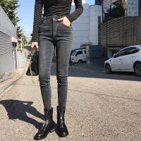 2018冬季新款网红同款超火裤子 韩版百搭修身显瘦牛仔裤女铅笔裤 深灰色