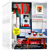 德国 AD 杂志 订阅2020年 E25 住宅别墅家居豪宅室内装修设计、软装配饰