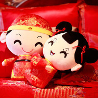 玩具布玩偶情侣公仔创意婚房喜抱枕婚庆压床娃娃一对结婚礼物毛绒