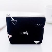 便携迷你零钱包硬币包时尚新款几何零钱包 迷你零钱收纳包 可爱钥匙包